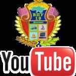 ВПУ19.YouTubechannel