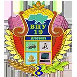 Вище професійне училище №19 м. Дрогобича